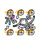 秋田犬LOVE 2(個別スタンプ:16)