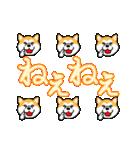秋田犬LOVE 2(個別スタンプ:18)