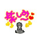秋田犬LOVE 2(個別スタンプ:19)