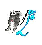 秋田犬LOVE 2(個別スタンプ:24)