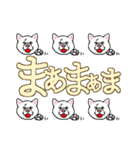 秋田犬LOVE 2(個別スタンプ:27)