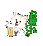 秋田犬LOVE 2(個別スタンプ:32)
