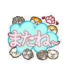 秋田犬LOVE 2(個別スタンプ:40)