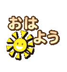 毎日使える基本セット【でか文字】ゆる丁寧(個別スタンプ:01)