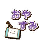 毎日使える基本セット【でか文字】ゆる丁寧(個別スタンプ:02)