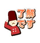 毎日使える基本セット【でか文字】ゆる丁寧(個別スタンプ:04)