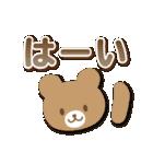 毎日使える基本セット【でか文字】ゆる丁寧(個別スタンプ:08)