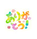 動く!!!! 筆文字で伝えよう !!! 水彩 8(個別スタンプ:03)