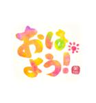 動く!!!! 筆文字で伝えよう !!! 水彩 8(個別スタンプ:05)
