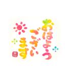 動く!!!! 筆文字で伝えよう !!! 水彩 8(個別スタンプ:06)