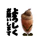 デカ文字~団栗のどんぐりちゃん♪(個別スタンプ:03)