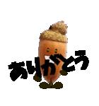 デカ文字~団栗のどんぐりちゃん♪(個別スタンプ:04)
