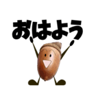 デカ文字~団栗のどんぐりちゃん♪(個別スタンプ:05)
