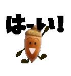 デカ文字~団栗のどんぐりちゃん♪(個別スタンプ:07)