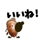 デカ文字~団栗のどんぐりちゃん♪(個別スタンプ:08)