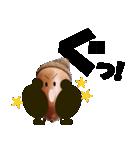 デカ文字~団栗のどんぐりちゃん♪(個別スタンプ:09)