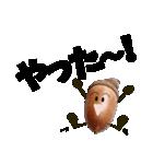 デカ文字~団栗のどんぐりちゃん♪(個別スタンプ:10)