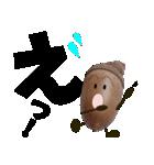デカ文字~団栗のどんぐりちゃん♪(個別スタンプ:11)