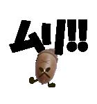 デカ文字~団栗のどんぐりちゃん♪(個別スタンプ:12)