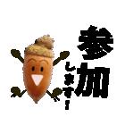 デカ文字~団栗のどんぐりちゃん♪(個別スタンプ:15)