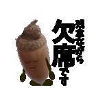 デカ文字~団栗のどんぐりちゃん♪(個別スタンプ:16)