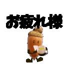 デカ文字~団栗のどんぐりちゃん♪(個別スタンプ:17)