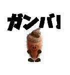 デカ文字~団栗のどんぐりちゃん♪(個別スタンプ:18)
