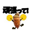 デカ文字~団栗のどんぐりちゃん♪(個別スタンプ:19)