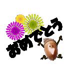 デカ文字~団栗のどんぐりちゃん♪(個別スタンプ:21)