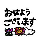 ステンドグラスでデカ文字よ☆(個別スタンプ:02)