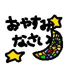 ステンドグラスでデカ文字よ☆(個別スタンプ:07)