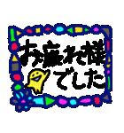 ステンドグラスでデカ文字よ☆(個別スタンプ:09)