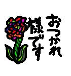 ステンドグラスでデカ文字よ☆(個別スタンプ:10)