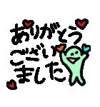ステンドグラスでデカ文字よ☆(個別スタンプ:13)