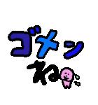 ステンドグラスでデカ文字よ☆(個別スタンプ:14)