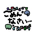 ステンドグラスでデカ文字よ☆(個別スタンプ:15)
