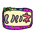 ステンドグラスでデカ文字よ☆(個別スタンプ:19)