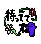 ステンドグラスでデカ文字よ☆(個別スタンプ:23)