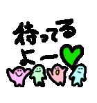 ステンドグラスでデカ文字よ☆(個別スタンプ:24)