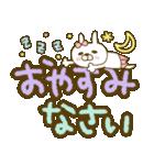 【敬語deでか文字】うさぎのモカちゃん⑮(個別スタンプ:02)