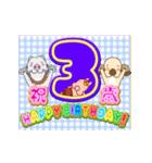 1歳〜24歳まで お誕生日用★フラダンスな犬(個別スタンプ:03)