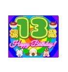 1歳〜24歳まで お誕生日用★フラダンスな犬(個別スタンプ:13)