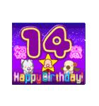 1歳〜24歳まで お誕生日用★フラダンスな犬(個別スタンプ:14)