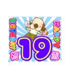 1歳〜24歳まで お誕生日用★フラダンスな犬(個別スタンプ:19)