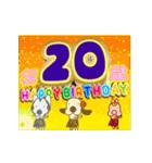1歳〜24歳まで お誕生日用★フラダンスな犬(個別スタンプ:20)