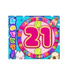 1歳〜24歳まで お誕生日用★フラダンスな犬(個別スタンプ:21)