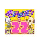 1歳〜24歳まで お誕生日用★フラダンスな犬(個別スタンプ:22)