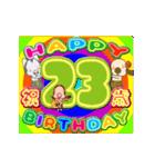 1歳〜24歳まで お誕生日用★フラダンスな犬(個別スタンプ:23)