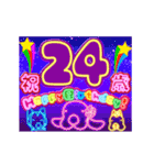 1歳〜24歳まで お誕生日用★フラダンスな犬(個別スタンプ:24)