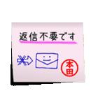 本田さん専用・付箋でペタッと敬語スタンプ(個別スタンプ:02)